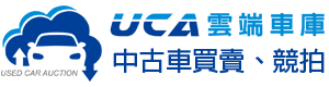 UCA競拍車 Logo